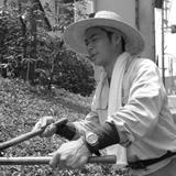 庭師 沖田の写真