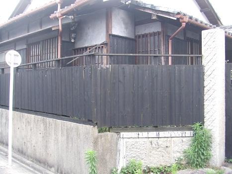 木塀施工前