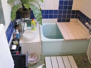 浴槽取替施工前