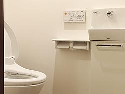 コンパクトタイプのトイレ